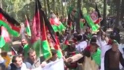 Kabul: Demonstratë kundër Pakistanit
