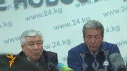 Айрым талапкерлер БШКны таратуу талабы менен чыкты