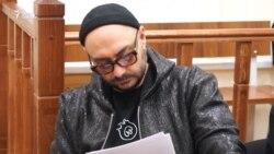 Кирилл Серебренников оставлен под домашним арестом