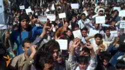 "In Kabul, Afghanistan, Students Protest ""Atrocities"" Against Myanmar Muslims"