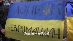 Як три роки тому Донбас зупиняв «русскую весну» (відео)