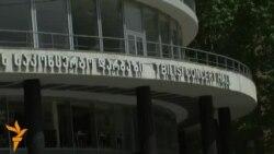 Какую музыку предпочитают тбилисцы?
