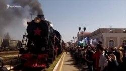 В Керчи встречали передвижной музей «Поезд Победы» (видео)