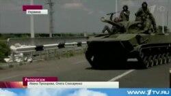 Сюжет ОРТ
