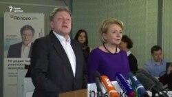 """Лидеры """"Яблока"""" - об итогах парламентских выборов"""