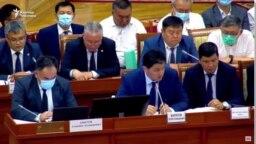 Өлкөдөгү кризис: Парламент Мариповду сындады