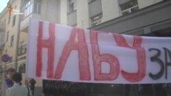Під Генпрокуратурою мітингували на підтримку НАБУ (відео)
