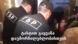 რუსეთში პოლიციამ დაუმორჩილებელი აქტივისტი ტახტიანად გაიყვანა ოფისიდან