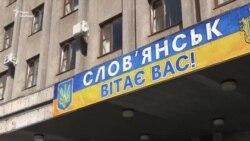 Опитування: що має зробити у Слов'янську новий міський голова