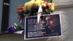 У Москві зірвали меморіальну дошку пам'яті опозиціонера Бориса Нємцова (відео)