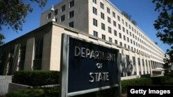 Вашингтон - Американ Цхьаьнатоьхначу Штатийн пачхьалкхан департамент