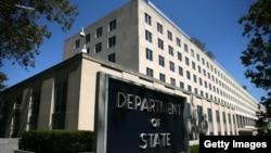 وزارت خارجه ایالات متحده امریکا