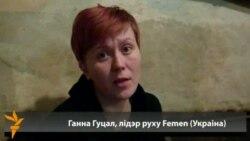 Ганна Гуцал: «Будзем патрабаваць увесьці войскі ў Беларусь»