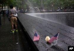یادبود قربانیان حملات ۱۱ سپتامبر در نیویورک