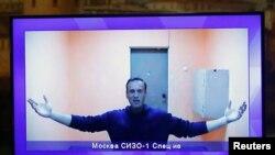 Rus oppozisiýa syýasatçysy Alekseý Nawalny