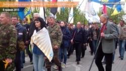 Дніпропетровці ходою відзначили День пам'яті та примирення