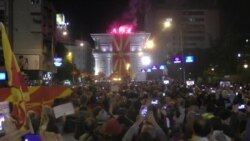 Rival Demonstrations Raise Tensions In Macedonia