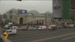 Teroristički napad u Moskvi