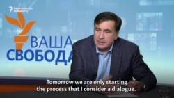 Saakshvili Calls For 'Calm And Peaceful' Protest In Kyiv