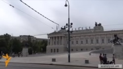 Հայոց ցեղասպանությունը դատապարտող հայտարարություն Ավստրիայի խորհրդարանում