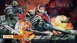 Чому кримчан не пускають у Counter-Strike і DOTA 2? (відео)