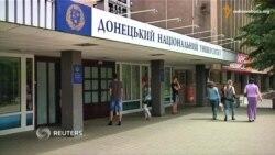 Конфлікт на Донбасі розділив університет на дві частини