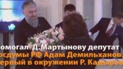 Кадыровский фонд поминает спецназовцев