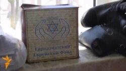 Ҷашни Песах дар Душанбе