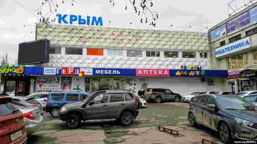 Майданчик біля універмагу «Крим» заставлений машинами
