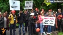 На Львівщині страйкують вугільники