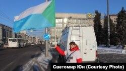 Акция протеста в Новосибирске.