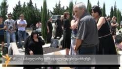 მუხათგვერდის სამხედრო სასაფლაოზე ომში დაღუპული მეომრები გაიხსენეს