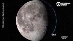 NASA организовало онлайн-тур по Луне