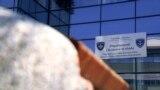 Departamenti i Krimeve të rënda në Prishtinë