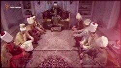 Відеоблог «Tugra»: Ельхадж Селім Гірай хан (відео)