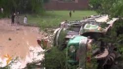 Heavy Rains Cause Casualties In Northwest Pakistan