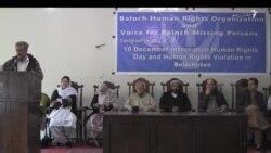 فعالان: بلوچستان کې د بشري حقونو سرغړونې روانې دي
