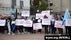 Орусия элчилиги астындагы акция. Киев, 5-сентябрь, 2021-жыл