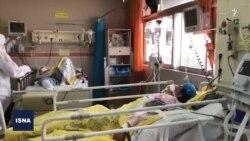 گزارشی درباره وضعیت شیوع کرونا در ایران و جهان
