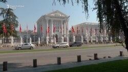 Скопје – Вашингтон - Ќе биде ли успешен референдумот?