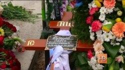 В Киеве похоронили Олеся Бузину