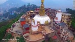 Разрушения в Непале