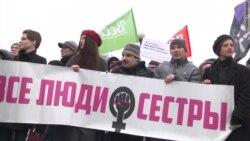 """""""Все люди – сестры"""". 8 марта в Петербурге"""