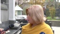 Ирина Геращенко о доступе к местам преступления на оккупированных территориях (видео)