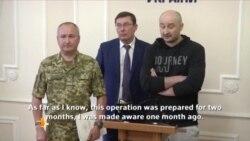 Бабченко об организации покушения