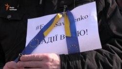 «Надія Савченко – це надія України» – черкащанка