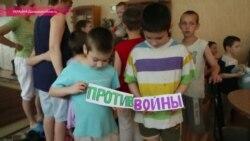 """Донецкие """"сироты войны"""""""