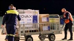 Kosovo Receives First COVID-19 Vaccines Via International COVAX Initiative