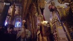 Украина православ черковига мустақиллик ҳақидаги фармон топширилди