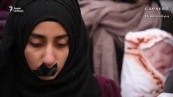 Акции протеста против убийства жителей Алеппо